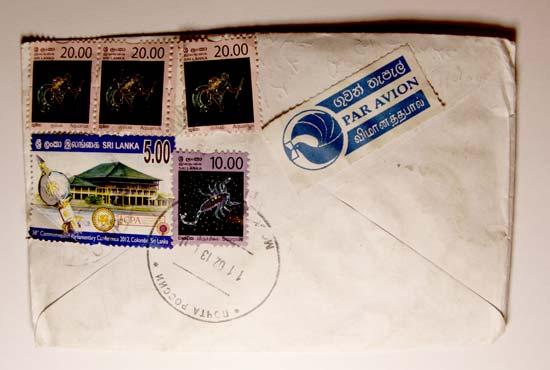 Письмо из Шри-Ланки